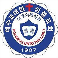 Logo 6) 예성총회