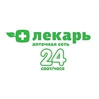 Logo 3) Сеть Аптек