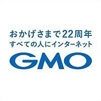 Logo 50) Gmo Internet Group