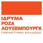 Logo 5) Rosaluxgr