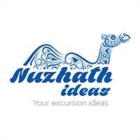 Logo 15) Nuzhath Ideas