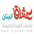 Logo 7) استضافة عشاق الجنان