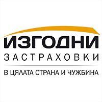 Logo 35) Изгодни Застраховки