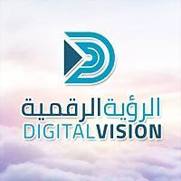 Logo 90) Digital Vision - الرؤية الرقمية
