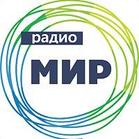 Logo 14) Радио