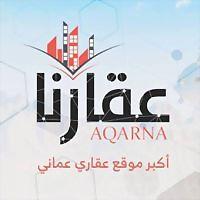 Logo 52) Aqarna.om