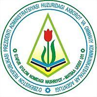 Logo 54) G'afur G'ulom Nomidagi Nashriyot-Matbaa Ujodiy Uyi