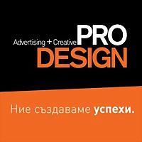 Logo 5) Рекламна Агенция