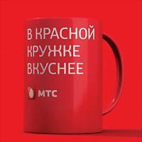 Logo 2) Мтс-Туркменистан