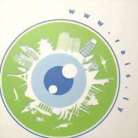 Logo 52) شركة رؤية العالم لخدمات السفر والاستثمار السياحي