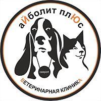 Logo 2) Ветеринарная Клиника Айболит Плюс