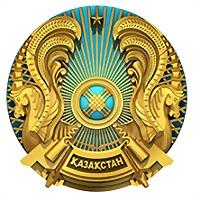 Logo 5) Embassy Of Kazakhstan To Croatia, Bosnia & Herzegovina, Montenegro