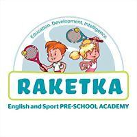 Logo 30) Škôlka Raketka