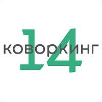 Logo 32) Коворкинг 14