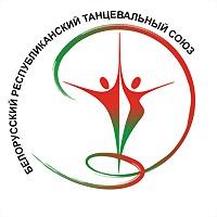 Logo 45) Белорусский Танцевальный Союз