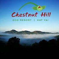 Logo 4) Chestnut Hill Eco Resort - เชสท์นัท ฮิลล์ อีโค่ รีสอร์ท