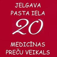 Logo 15) Medicīnas Preču Veikals Zemgale