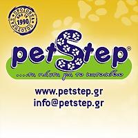 Logo 3) Petstep