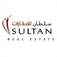 Logo 11) Sultan Real Estate