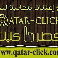 Logo 22) قطر كليك