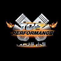 Logo 28) Top Performance