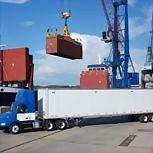 Logo 20) Logistic Services Usa Llc