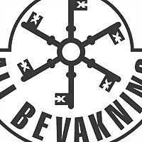 Logo 43) All Bevakning
