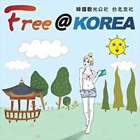 Logo 29) Free@korea韓國自由行