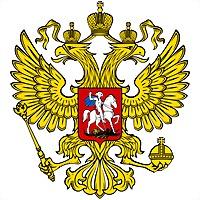 Logo 8) Embaixada Da Federação Da Rússia Na República Portuguesa