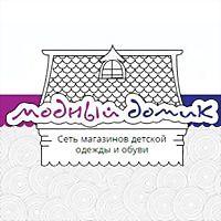 Logo 21) Сеть Магазинов